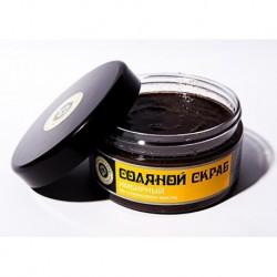 Соляной скраб ИМБИРНЫЙ на оливковом масле, 450 г