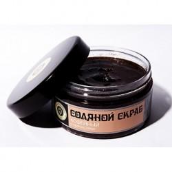 Соляной скраб КОФЕЙНЫЙ с пряностями, 450 г