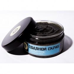 Соляной скраб САКСКАЯ ГРЯЗЬ с экстрактом лавра, 450 г