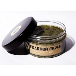 Соляной скраб АНТИЦЕЛЛЮЛИТНЫЙ с ламинарией, 450 г